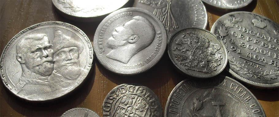 Чем чистить старинные монеты в домашних условиях